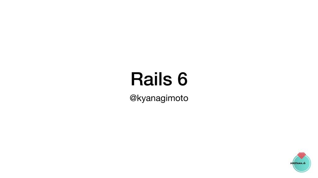 Rails 6 @kyanagimoto