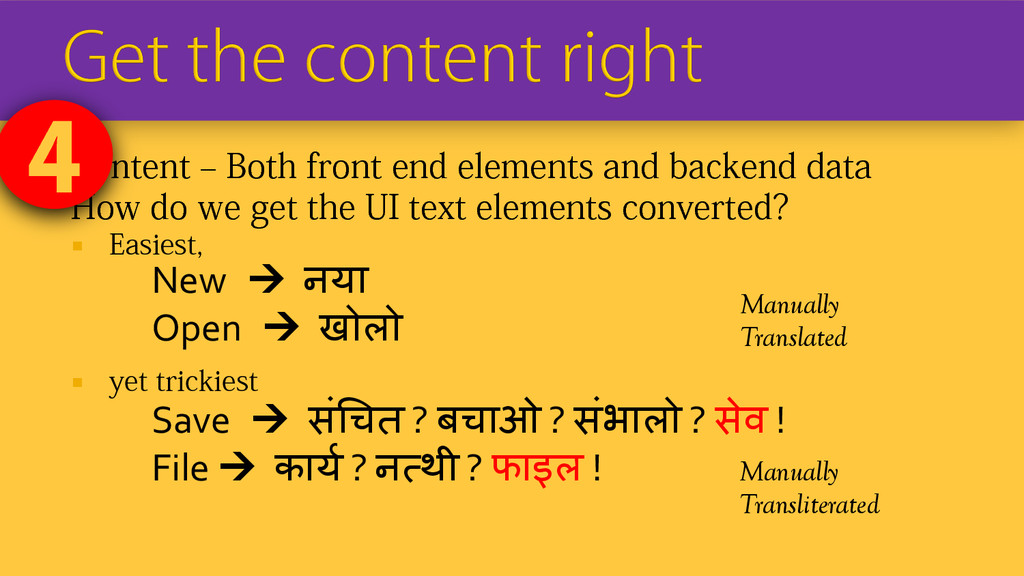 Content – Both front end elements and backend d...