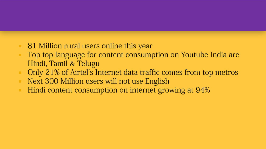  81 Million rural users online this year  Top...