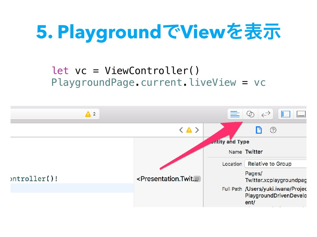 5. PlaygroundͰViewΛදࣔ let vc = ViewController()...