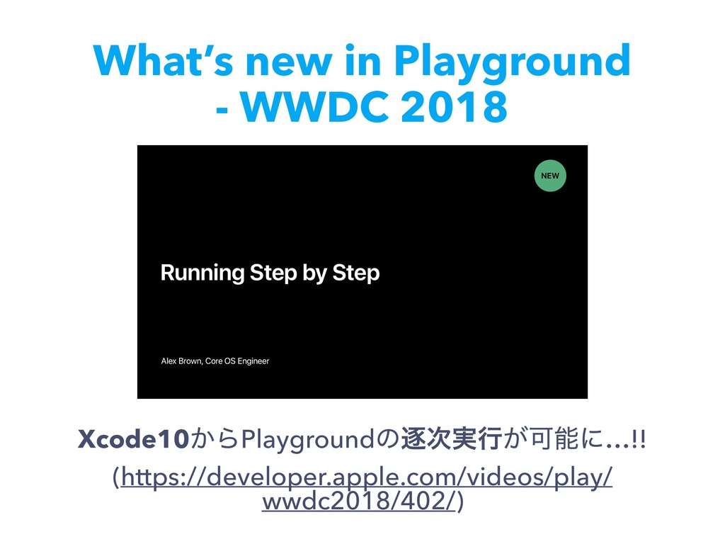 What's new in Playground