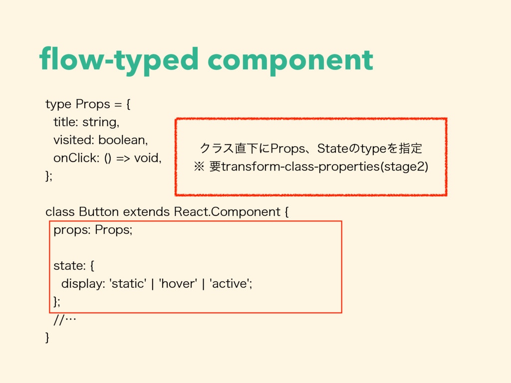 flow-typed component UZQF1SPQT\ UJUMFTU...