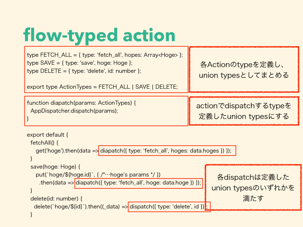 "flow-typed action UZQF'&5$)@""--\UZQFbGFUD..."