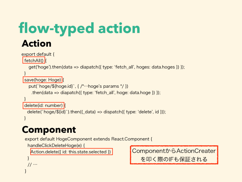 "flow-typed action FYQPSUEFGBVMU\ GFUDI""MM  ..."