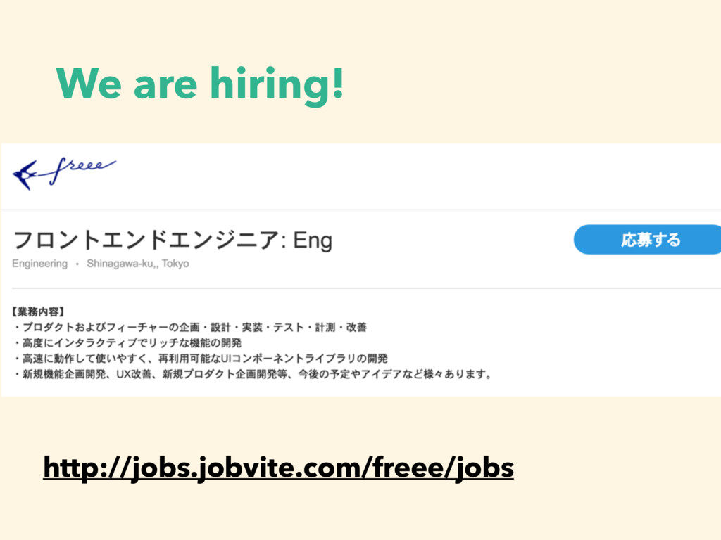 We are hiring! http://jobs.jobvite.com/freee/jo...
