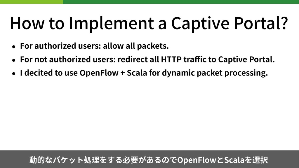 How to Implement a Captive Portal? • For author...