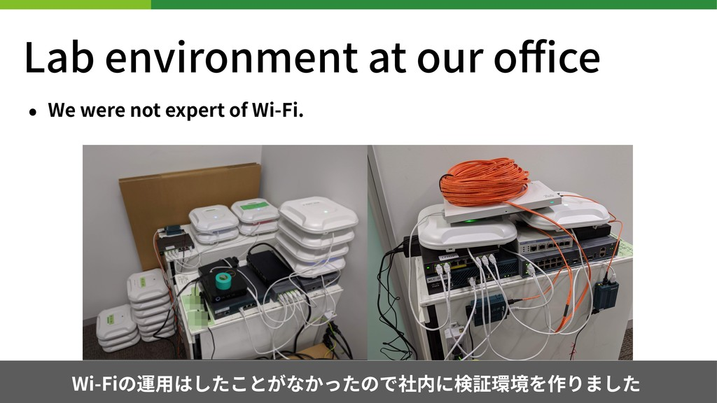 Lab environment at our office • We were not exper...