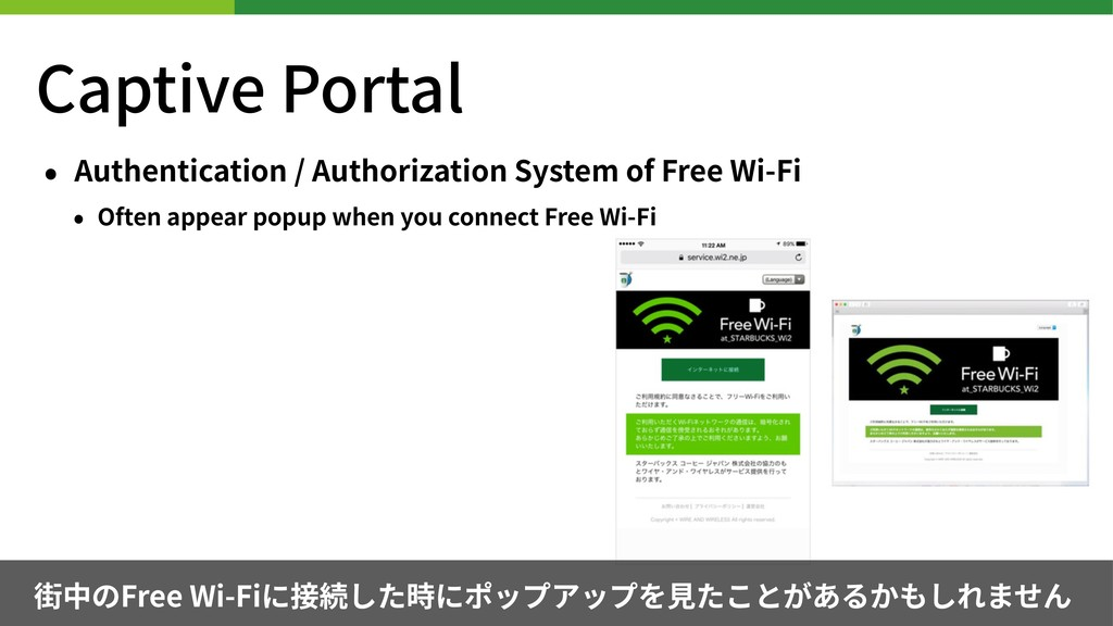 Captive Portal • Authentication / Authorization...
