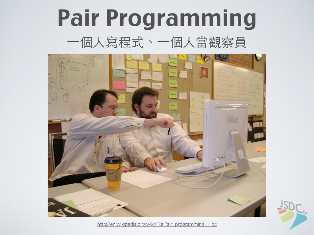 Pair Programming http://en.wikipedia.org/wiki/F...