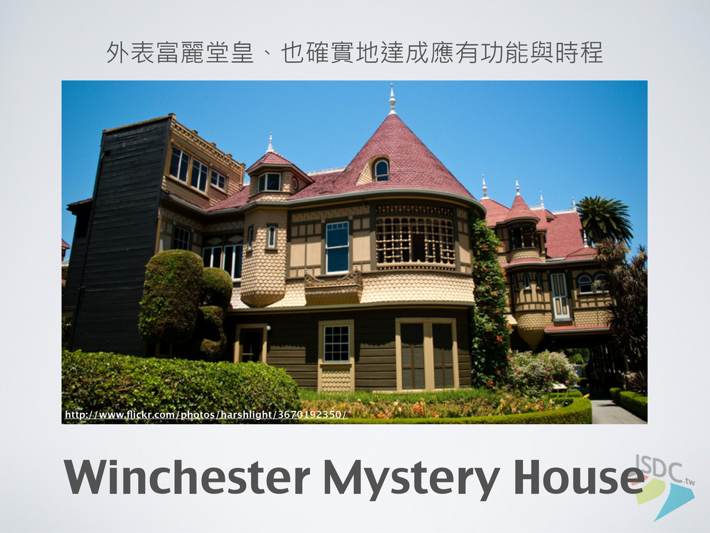 Winchester Mystery House http://www.flickr.com/p...