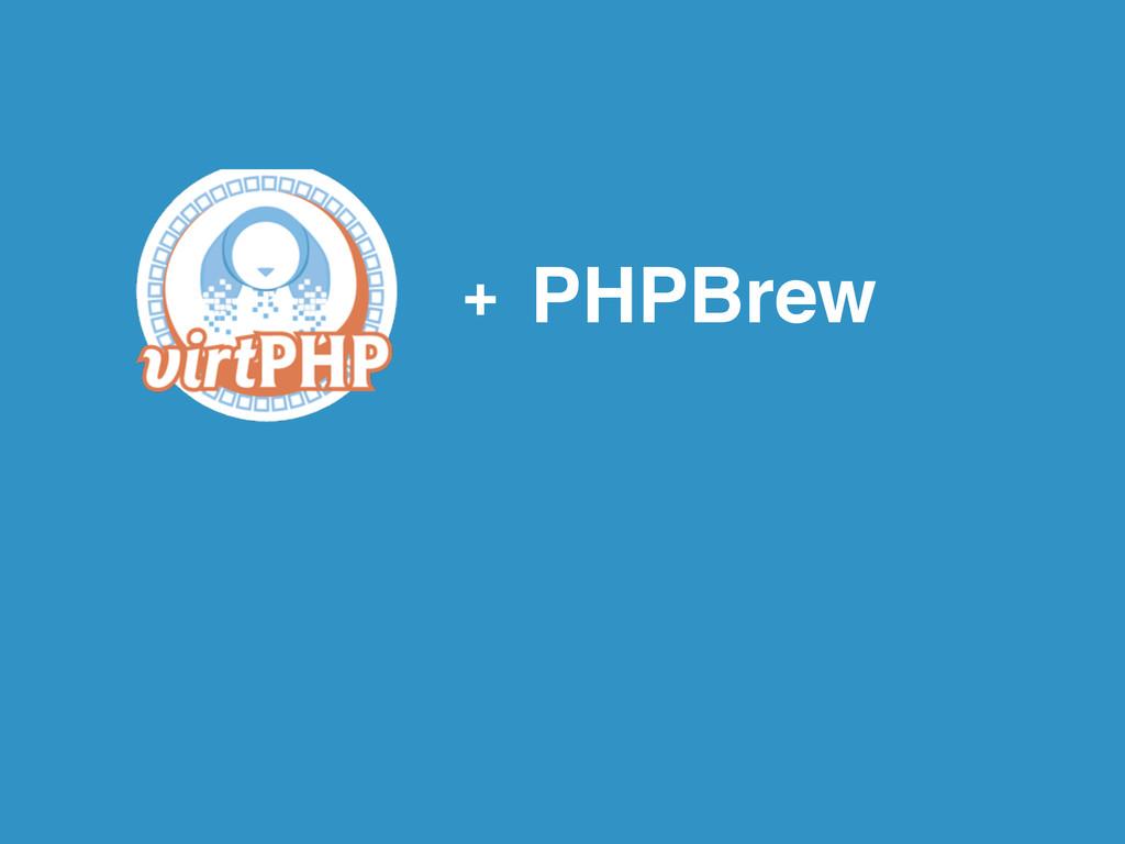 PHPBrew +