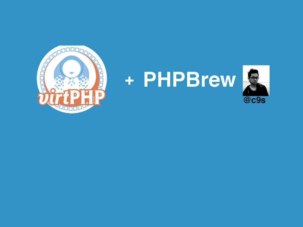 PHPBrew + @c9s
