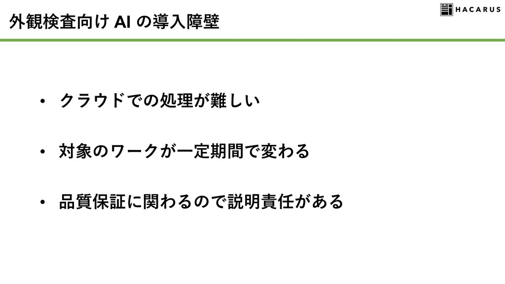 AI • • •