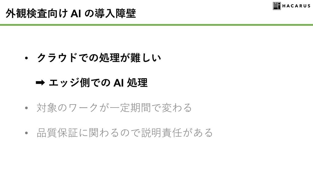AI • AI • 6 • 6