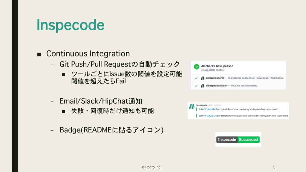 ■ Continuous Integration – Git Push/Pull Reques...