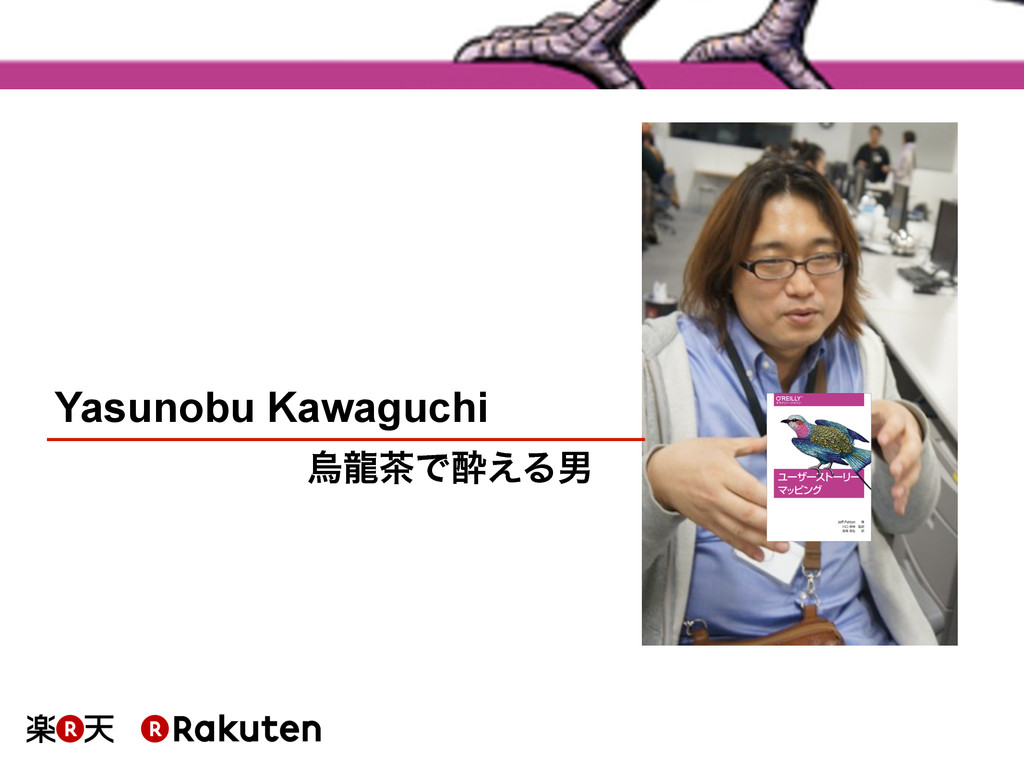 > whoami Yasunobu Kawaguchi ӊཾͰਲ͑Δஉ