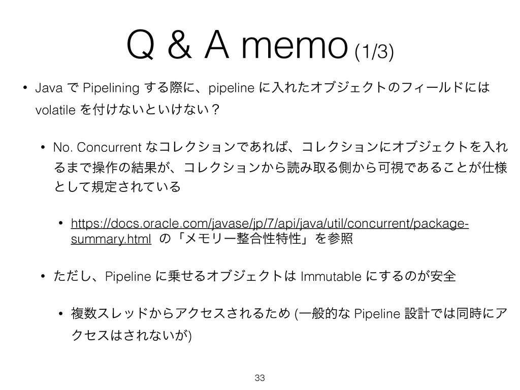 Q & A memo (1/3) • Java Ͱ Pipelining ͢Δࡍʹɺpipel...