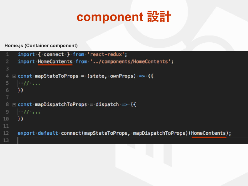 component ઃܭ Home.js (Container component)