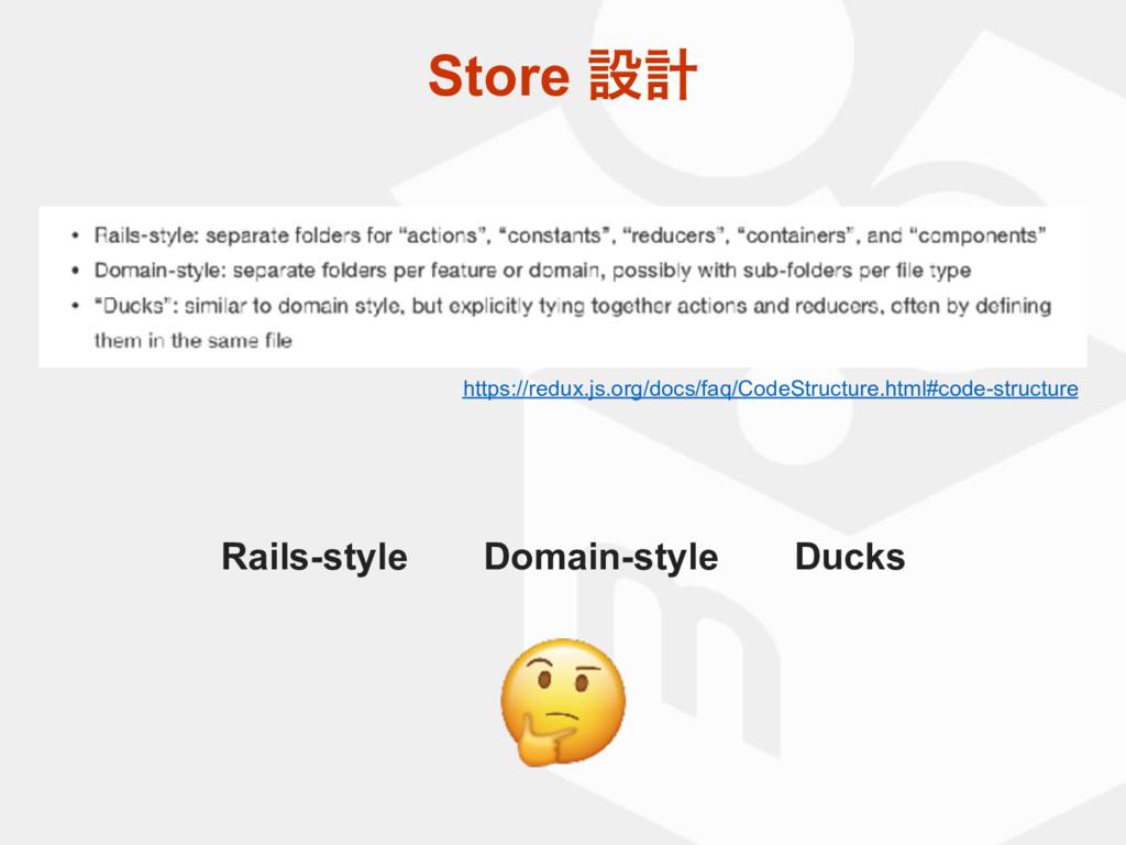 Store ઃܭ https://redux.js.org/docs/faq/CodeStru...