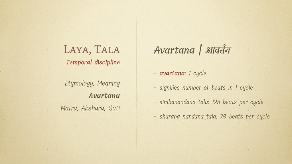 Avartana   आवतन - avartana: 1 cycle - signifies ...