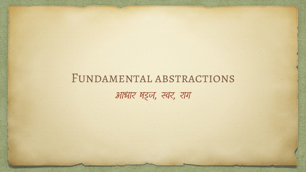 Fundamental abstractions आधार षज, र, राग