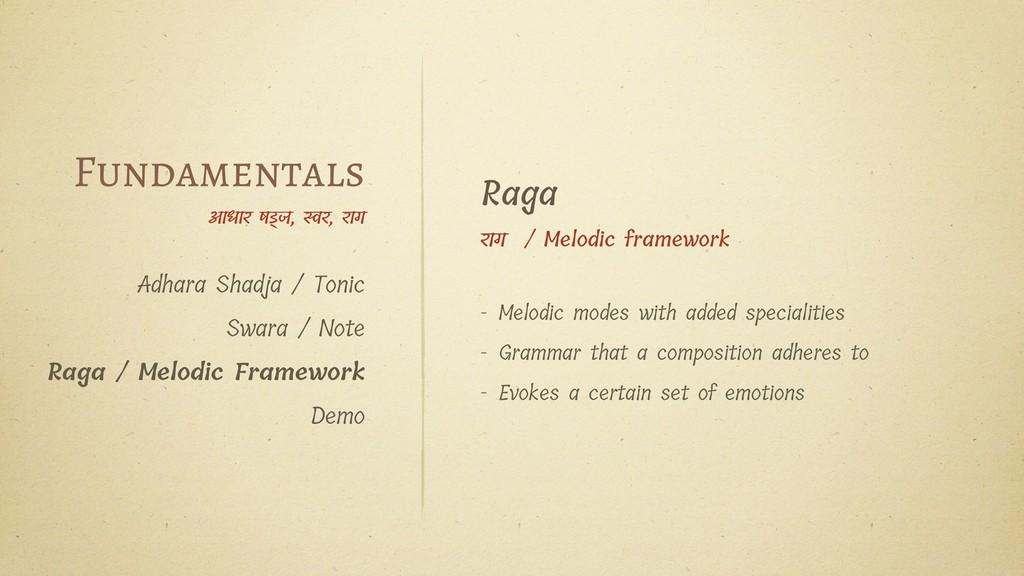 Raga राग / Melodic framework - Melodic modes wi...