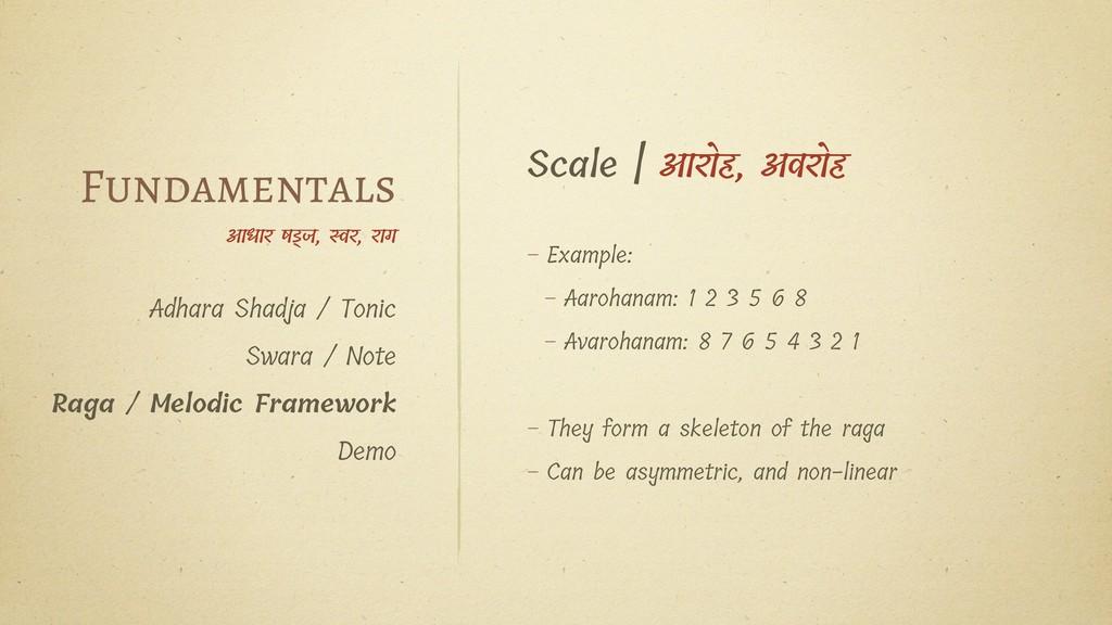 Scale   आरोह, अवरोह – Example: – Aarohanam: 1 2...