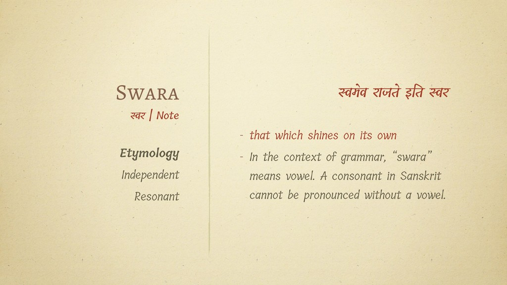 मेव राजते इत र - that which shines on its own -...