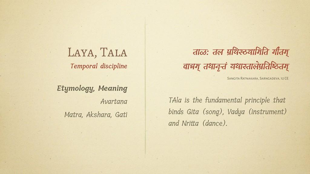 TAla is the fundamental principle that binds Gi...