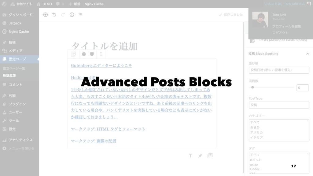 Advanced Posts Blocks 17