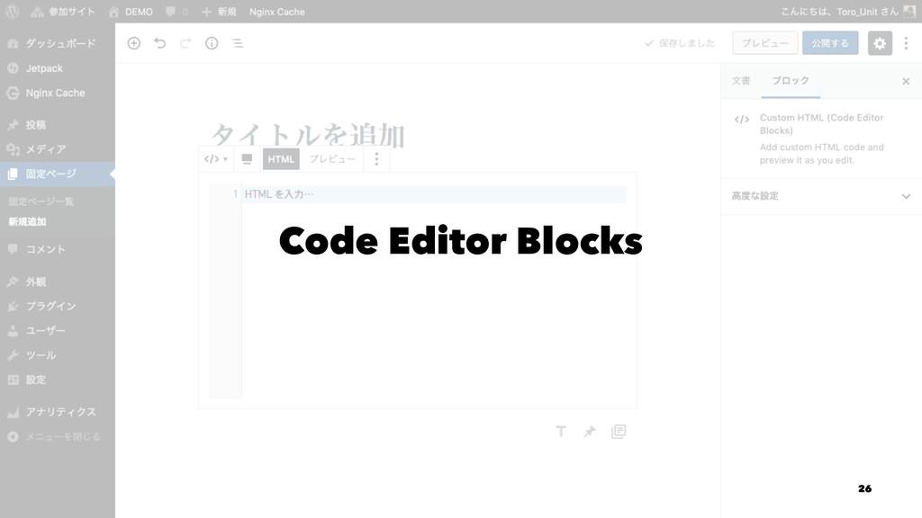 Code Editor Blocks 26