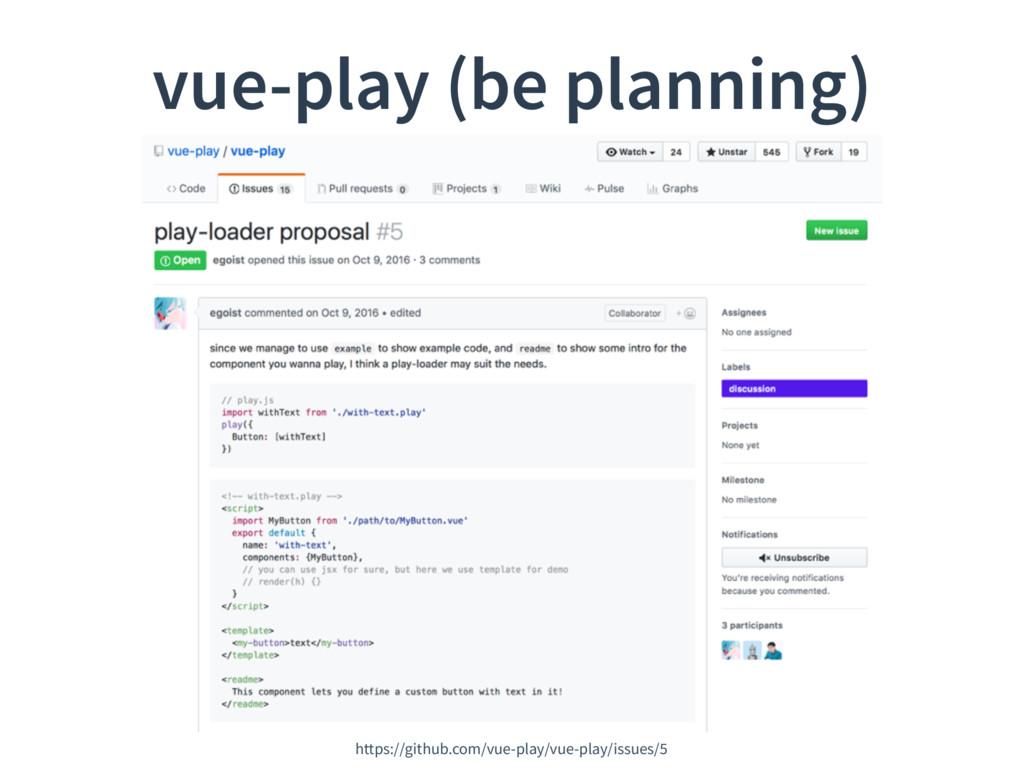 vue-play (be planning) https://github.com/vue-p...