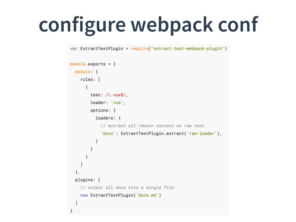 configure webpack conf