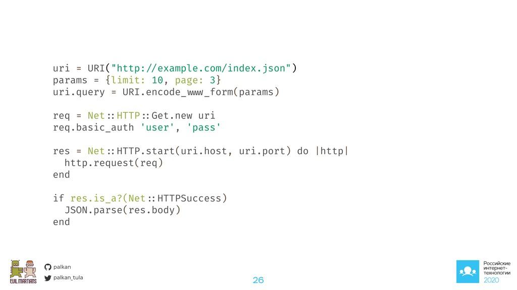 """palkan_tula palkan 26 uri = URI(""""http: //exampl..."""