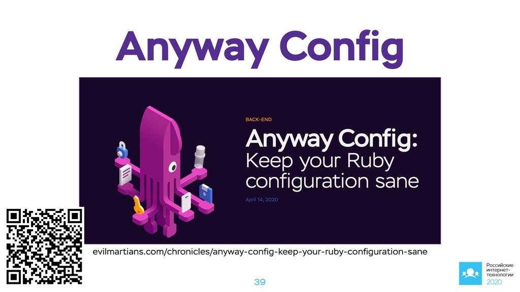 palkan_tula palkan Anyway Config evilmartians.co...