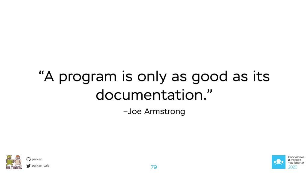 """palkan_tula palkan –Joe Armstrong """"A program is..."""