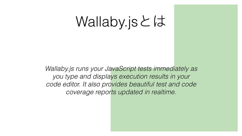Wallaby.jsͱ Wallaby.js runs your JavaScript te...