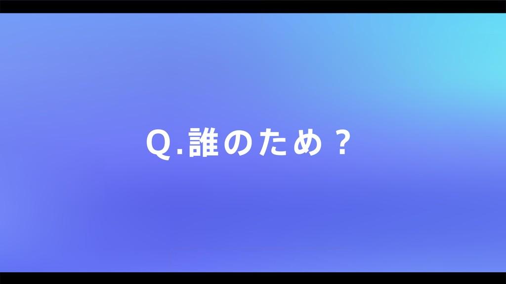 ˜ 5 P N P L J  ) J S B O P    4 F Q    ...