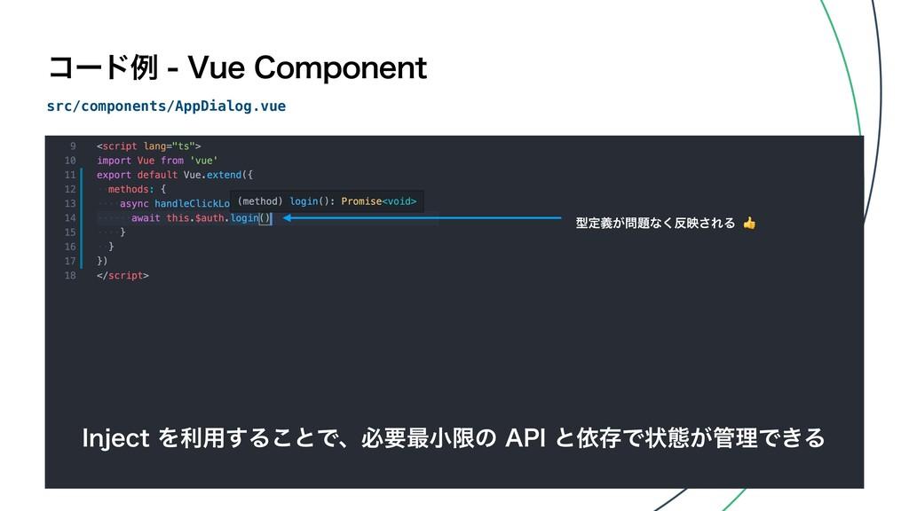 ίʔυྫ7VF$PNQPOFOU src/components/AppDialog.v...