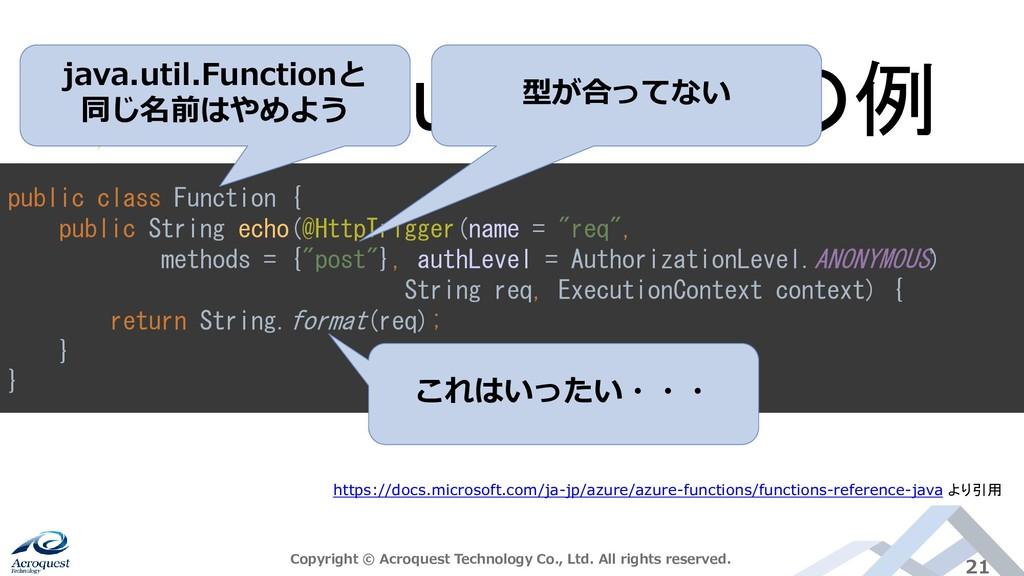 public class Function { public String echo(@Htt...