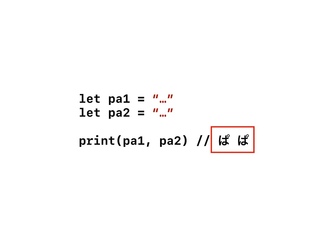 """ͺ ͺ let pa1 = """"…"""" let pa2 = """"…"""" print(pa1, pa2)..."""