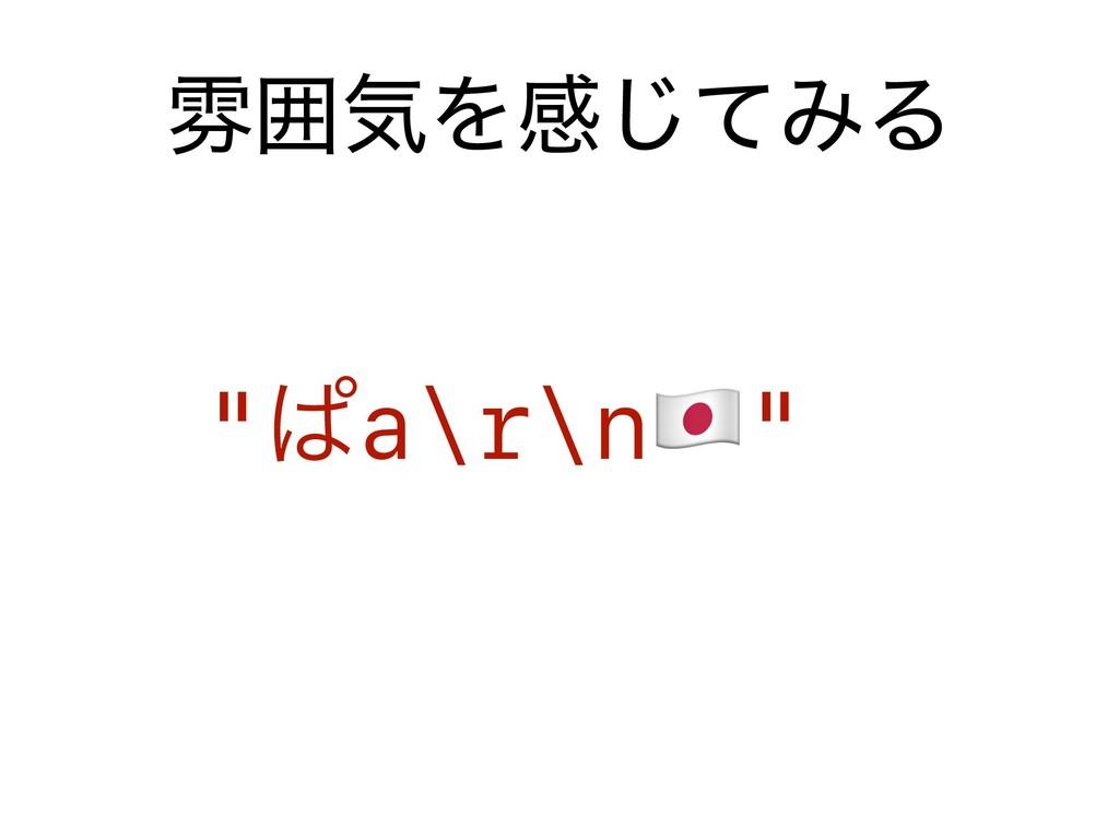 "งғؾΛײͯ͡ΈΔ ""ͺa\r\n&"""