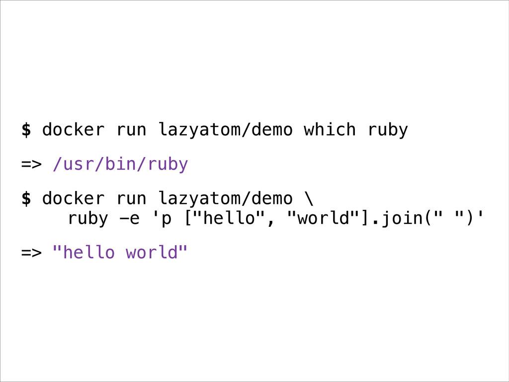 $ docker run lazyatom/demo which ruby => /usr/b...