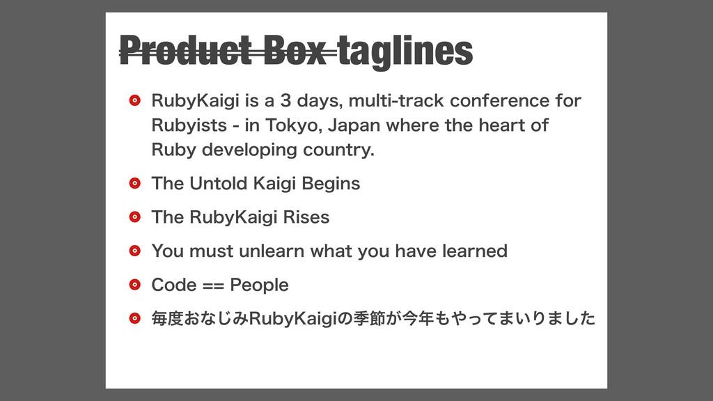 Product Box taglines 3VCZ,BJHJJTBEBZTNVM...
