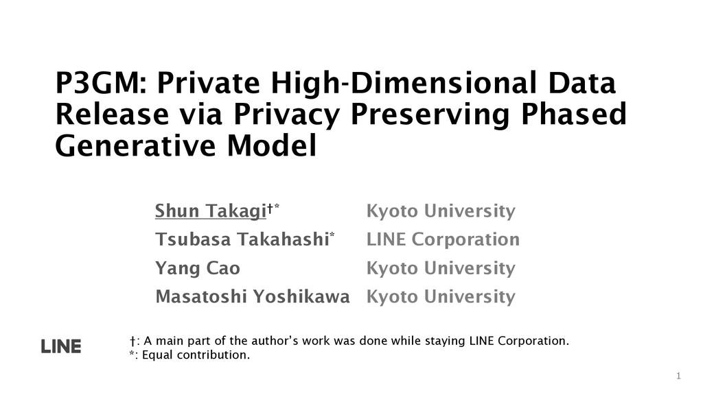 P3GM: Private High-Dimensional Data Release via...