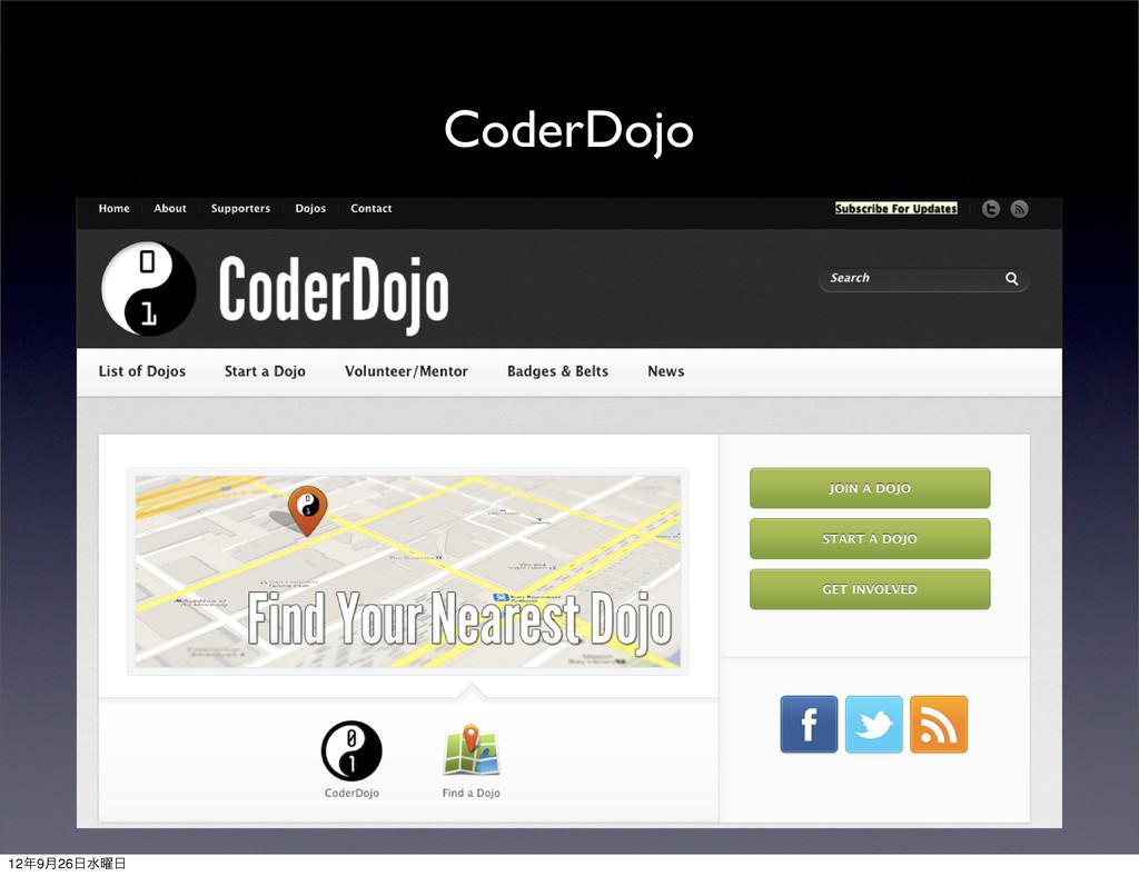CoderDojo 129݄26ਫ༵
