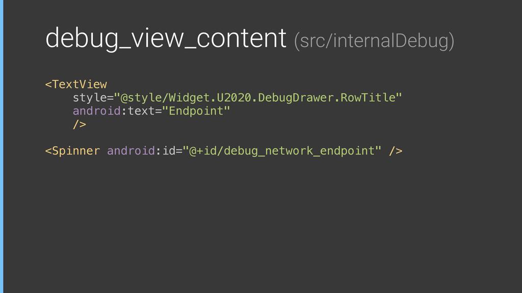 debug_view_content (src/internalDebug) <TextVie...