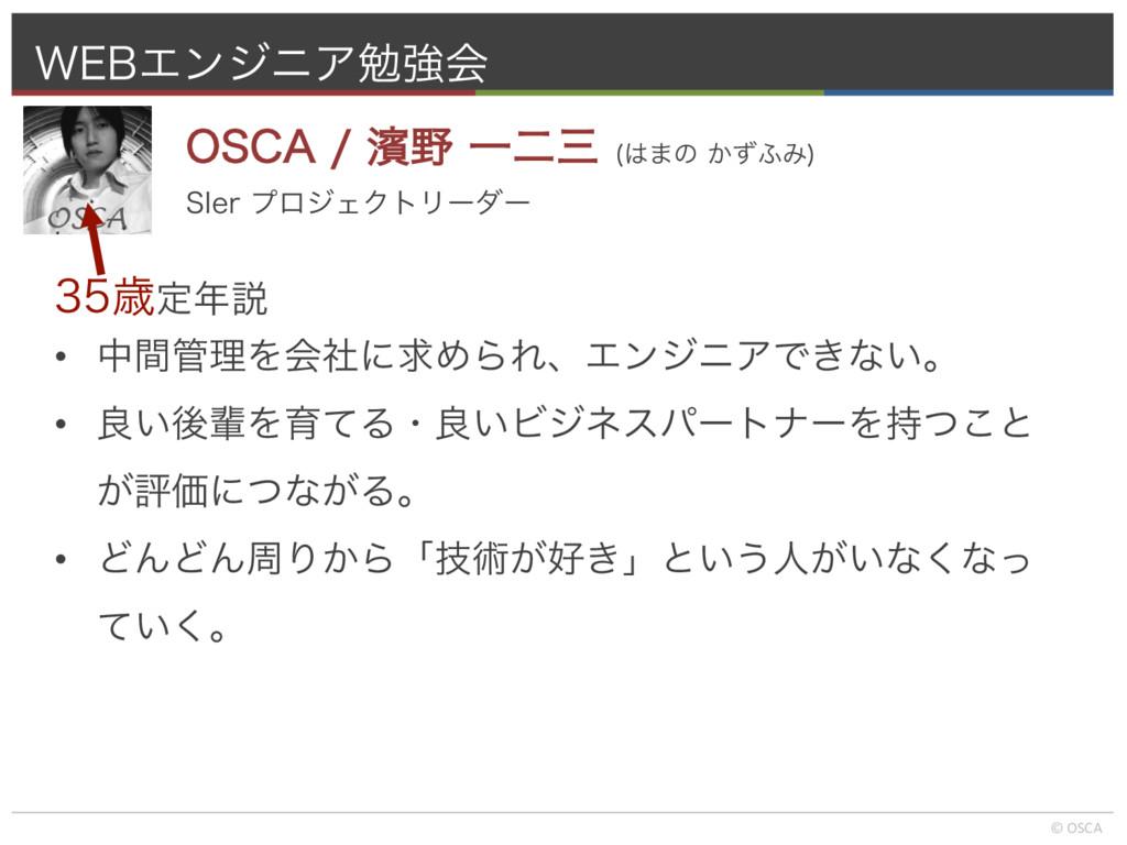 """8&#ΤϯδχΞษڧձ © OSCA 04$""""ᖛ Ұೋ ·ͷ ͔ͣ;Έ  4*FS..."""