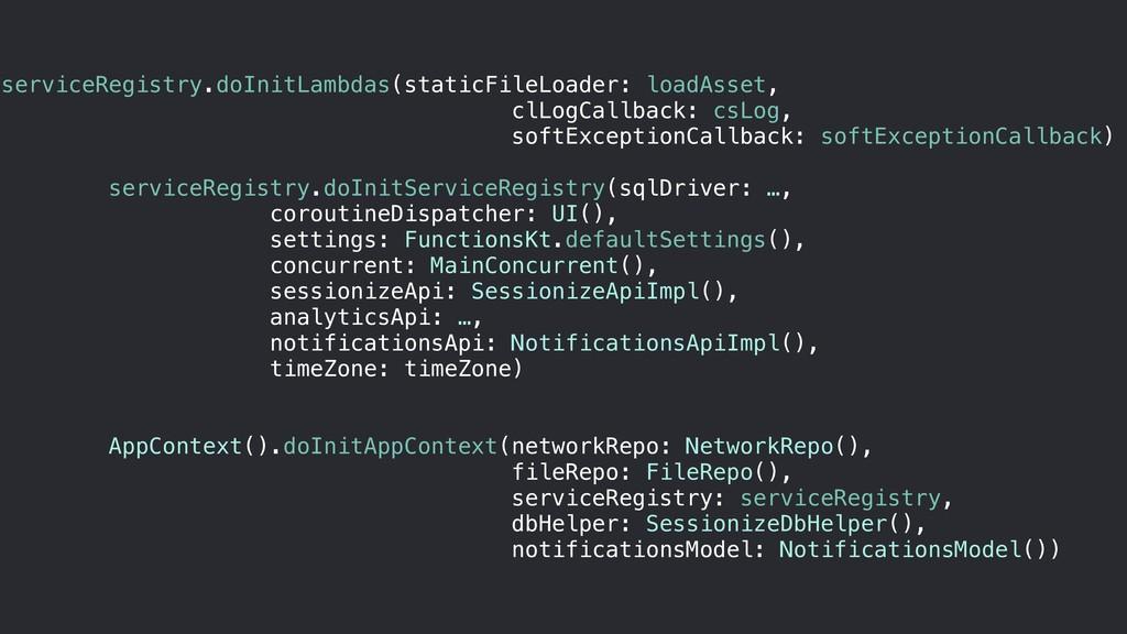 serviceRegistry.doInitLambdas(staticFileLoader:...