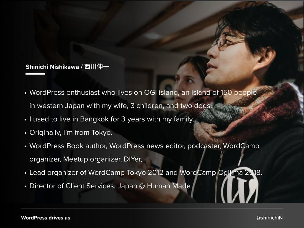 Shinichi Nishikawa / ৳Ұ • WordPress enthusias...